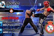 ROUND GALICIA organiza varios Campeonatos Gallegos FDGK 2018